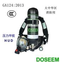 道雄DOSEEM  空气呼吸器RHZK6.8 3C