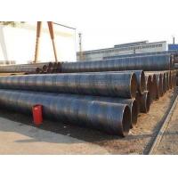 濟南賣螺旋焊管螺旋管防腐價格優惠質量保證