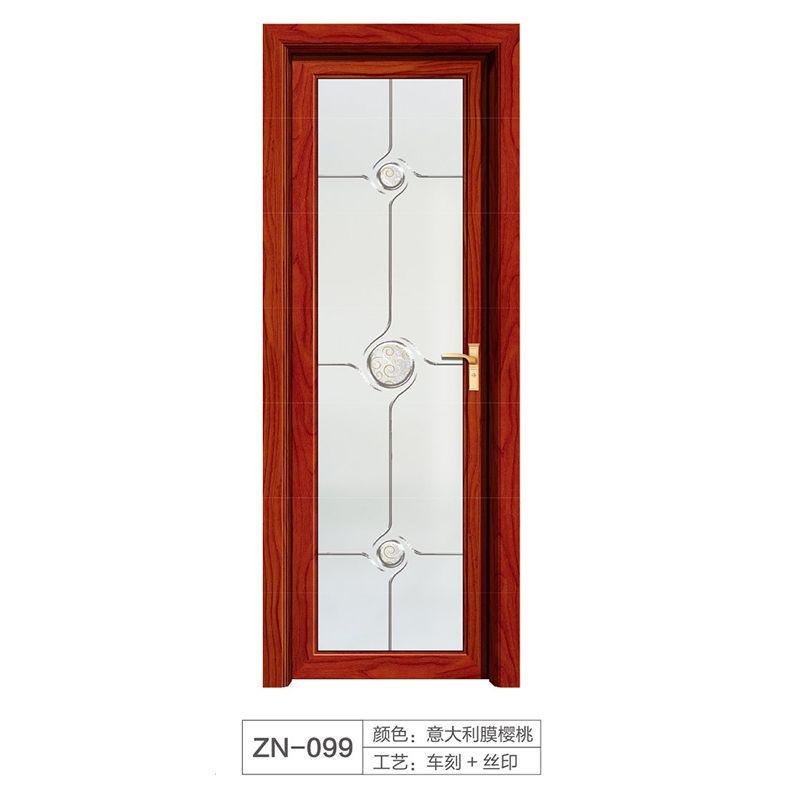 执念门窗系统 享念平开门系列-ZN-099