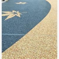 重庆市彩色透水混凝土;透水地坪;压印混凝土材料厂家