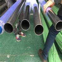 湖南医院酒店工程用304不锈钢自来水管供应