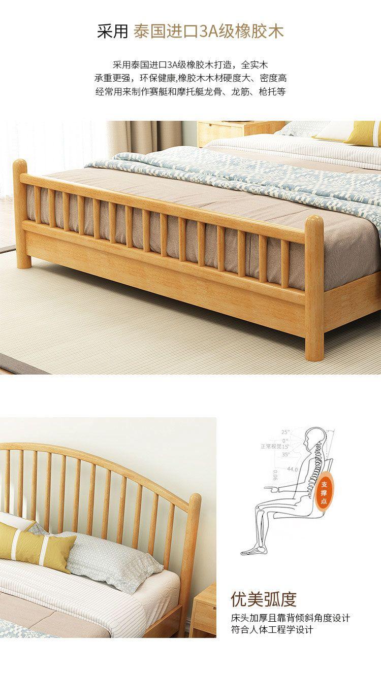 云臣 床 实木床 双人床 美式床 1.8米双人床1.5米单人床婚床...