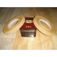 鐵罐封口膠帶/PVC鐵罐密封膠帶