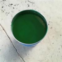 供应环氧玻璃鳞片胶泥污水池防腐