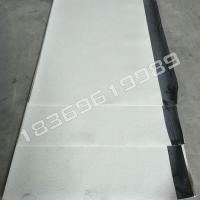 非沥青基自粘胶膜防水卷材 地下室顶板地板专用