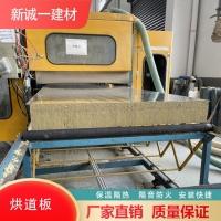 吴江岩棉夹芯板厂家 烘道板 保温板 岩棉夹芯板 净化板