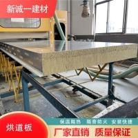 江苏岩棉夹芯板厂家 烘道板 保温板 岩棉夹芯板 涂装线用板