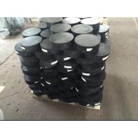 250*52GYZ圆形板式橡胶支座现货供应