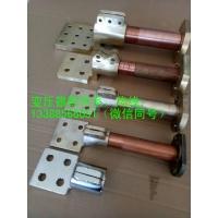 導電桿、平行端子、接線端子、抱桿夾、佛手夾、變壓器套管