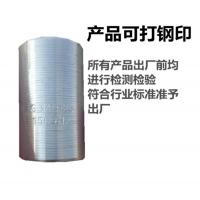 鋼筋直螺紋套筒 墩粗連接套筒 鋼筋連接接頭