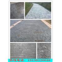 壓模地面,壓模路面,水泥壓模,壓模水泥