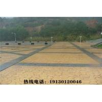 彩色混凝土压模,混凝土压模地坪,混凝土压模地面