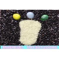 成都自然透水粘胶石、彩色胶粘石