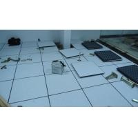 西安宜緣防靜電地板,架空防靜電活動地板,機房專用架空地板