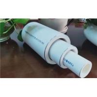兴纪龙铝合金衬塑PE-RTII型复合管 规格定制