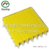 玻璃钢电缆沟盖板 FRP复合材料盖板