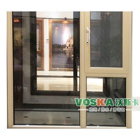 南京金钢一体窗系列-95金刚一体窗-沃斯卡门窗系统
