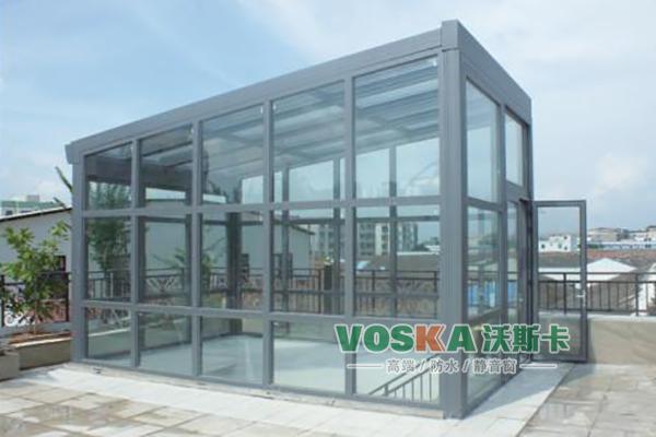 南京阳光房厂家-沃斯卡门窗系统