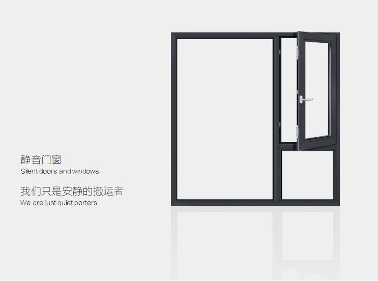 沃斯卡门窗 静音系列L7-75系统门窗