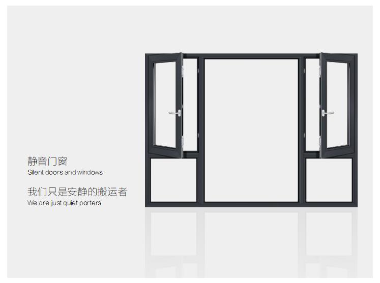 沃斯卡门窗 静享系列-75 隐排系统窗