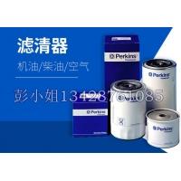 珀金斯perkins发动机原厂零件 机油/柴油/空气滤清器