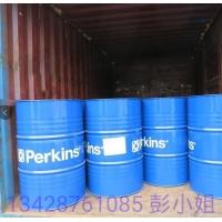 Perkins(珀金斯)专用机油/润滑油