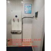 即开型开水器和步进式开水器哪种比较好_武汉即开型开水器