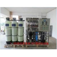 水处理设备_锅炉水处理设备