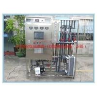 水处理设备|武汉水处理设备|中央水处理设备