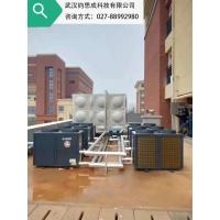 学校采用空气能热水器进行热水改造,满足学生用水