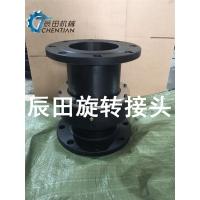 泥浆机专用旋转接头|陶瓷泥浆/水泥专用旋转接头