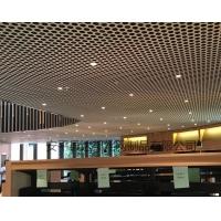 吊顶用铝板冲孔装饰网  装饰网