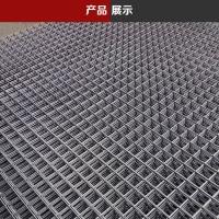 广州筛网厂家斜方孔网格网  镀锌网片  建筑工地碰网 毛边铁