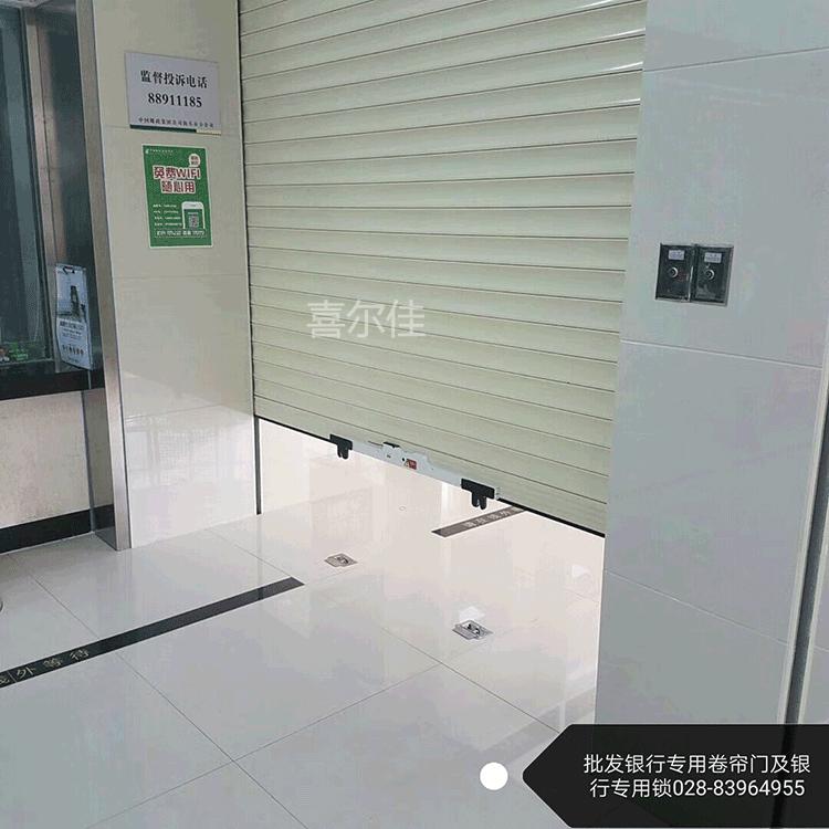 喜尔佳银行专用欧式卷帘门