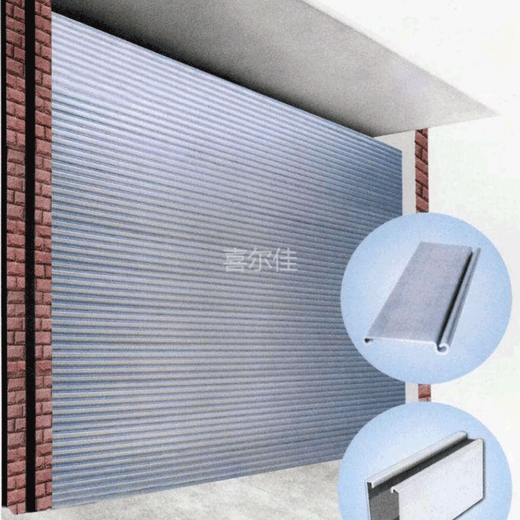 喜尔佳钢质防火卷帘门
