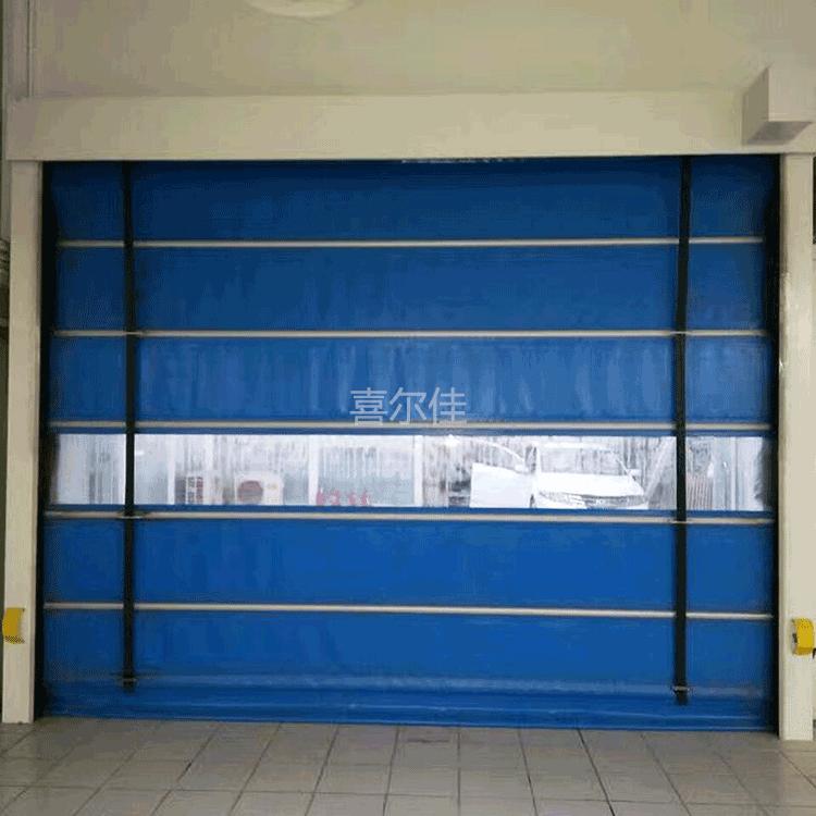 喜尔佳堆积柔性门