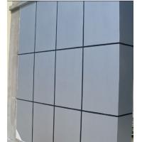 欧谱健康水漆---水性氟碳漆系列