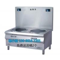 煮汤粉的锅,大型电磁电汤锅,电煮锅烧汤锅