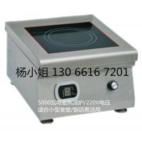 5KW台式电磁平面炉 食堂用电灶 煲汤小炉