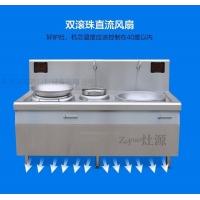 单位食堂40人吃饭用的电炒锅 机关单位饭堂电磁灶一大一小电灶