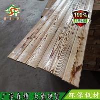 实木地板 碳化免漆木地板 室内纹理复古 扣板天花板