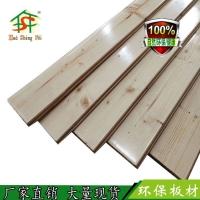 实木地板 进口芬兰松桑拿板 地板天花板扣板