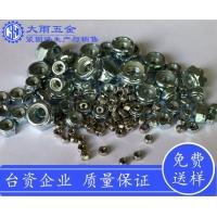 台湾M3防松尼龙螺母304材质,台湾进口尼龙圈