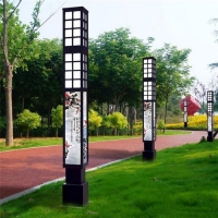 户外园林广场草地3米方形led庭院道路景观灯来图来样尺寸加工