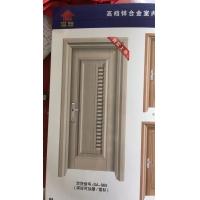 铝合金卧室门、 铝合金房门、遂溪厕所门