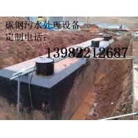 一体化污水处理设备专业厂家制造安装调试达标