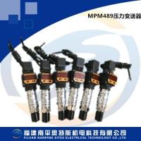 MPM489压力变送器