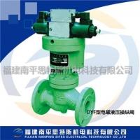 DYF-250电磁液压操作阀