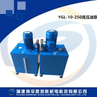 YGL-10-250高压油泵