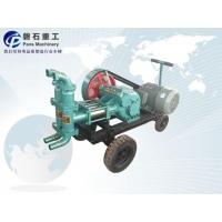 淮南市BW70-6卧式双液泵 钢丝喷浆管